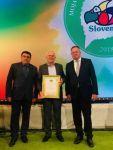 Občina Sveta Ana  je prejela priznanje za 1. mesto v kategoriji trška jedra v okviru projekta Moja dežela - lepa in gostoljubna